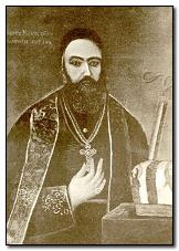 Episcopul Grigore Maior